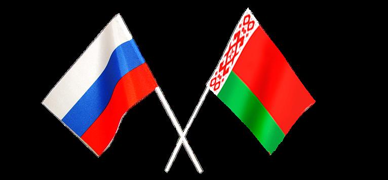 перевозка грузов в россию из белоруссии