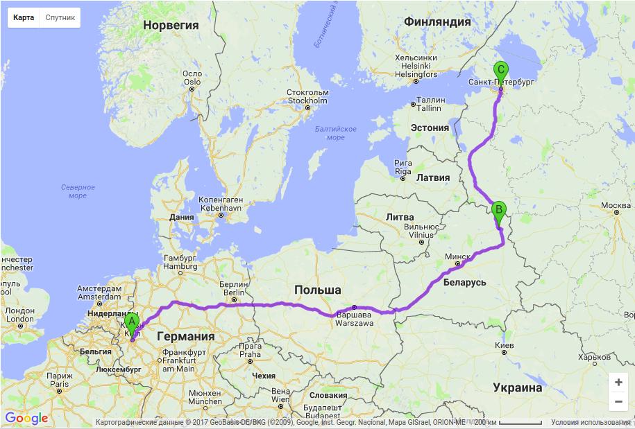 Грузоперевозки по маршруту Кёльн - Витебск - Санкт-Петербург