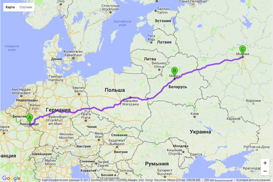 Грузоперевозки по маршруту Люксембург - Минск - Москва