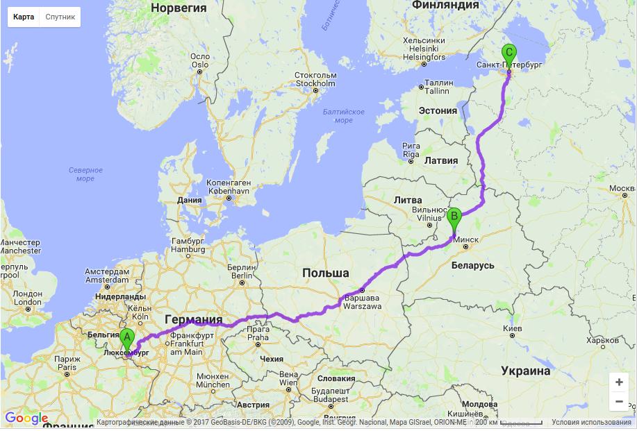 Грузоперевозки по маршруту из Люксембург - Молодечно - Санкт-Петербург