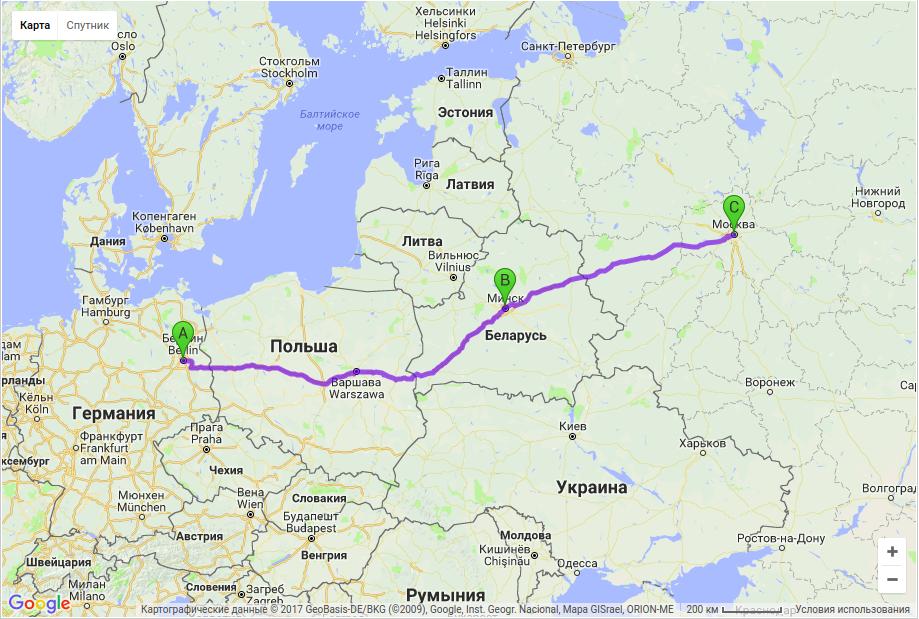 Грузоперевозка по маршруту Берлин - Минск - Москва
