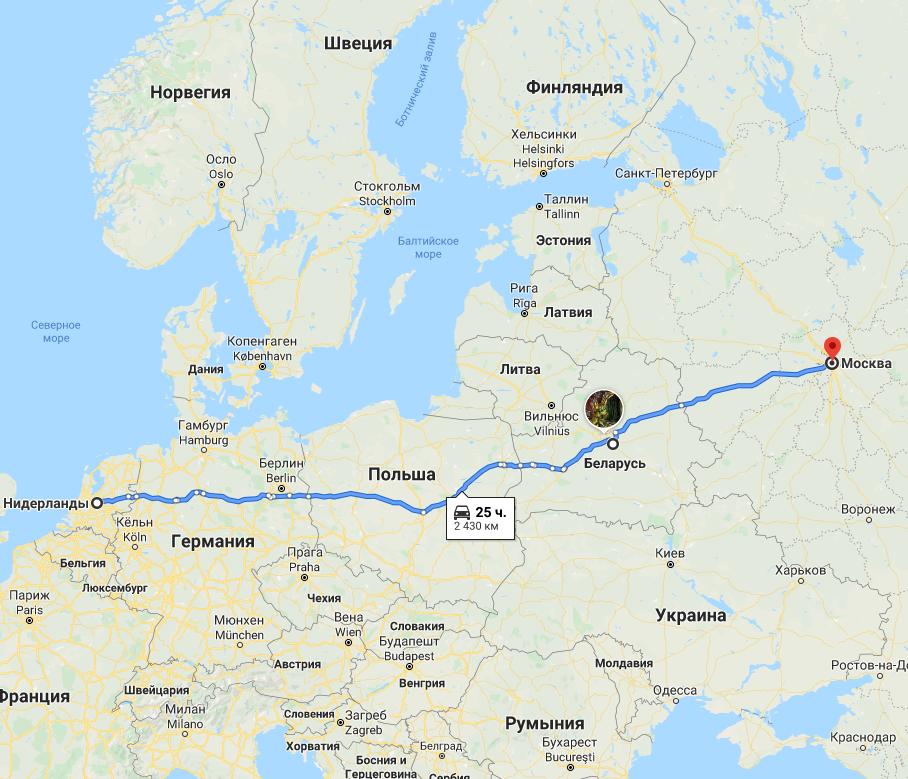 Грузоперевозки по маршруту Голландия - Беларусь - Россия